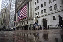 本季GDP恐暴減30%!Fed主席揭美經濟復甦關鍵