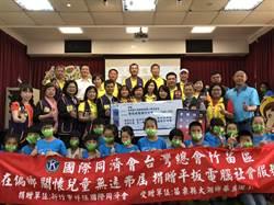 跨縣市送愛心 祥鈺國際同濟會贈12台平板電腦給苗栗