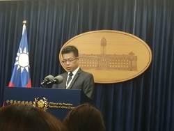 顧立雄接國安會祕書長 邱國正留任、谷辣斯轉府發言人