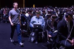 大咖不玩了 三星全面退出VR虛擬實境市場
