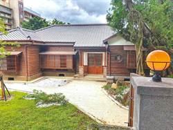 「松山療養所長宿舍」開放 文資團體嘆:少了一塊拼圖不完整