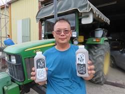新冠肺炎影響產銷 青農推黑豆漿搶市