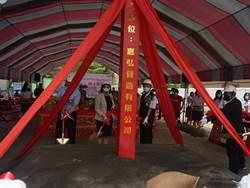 雲林推動友善環境守護網 打造南陽國小通學廊道