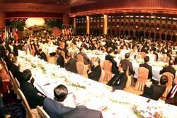 歷任中華民國總統國宴菜單大公開