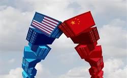 世衛大會  成中美政治博弈核心
