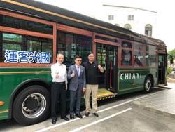 國光客運斥資2.2億元 採購22輛成運公司電動巴士