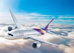 泰國航空不敵新冠疫情 擬聲請破產