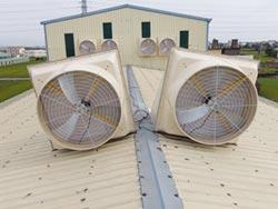 晉有變頻負壓風扇 高效省電