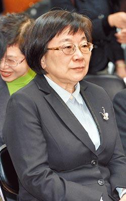 李慶華出線 財部將有第2位女性次長