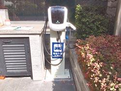 台中設電動汽車充電站 補助5萬元
