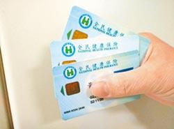 便民服務再+1 健保卡號加戶號也能查詢個人勞保資料