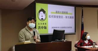 第一季解僱4501人 洪申翰批業者不甩勞工保護法