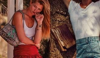 時尚女孩必備情人包!與自然永續共存的時尚態度