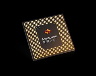 聯發科天璣820 5G晶片上市 强悍性能超越同級