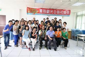 疫情空檔加強職能25位勞工取得實用觀光日語初級結業證書