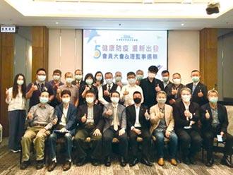 TIEQM理事長 發表防疫專題演講