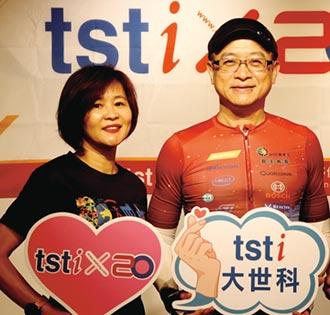 大世科 見證台灣ICT系統整合發展