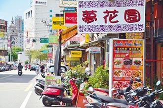 東南亞商圈成優勢 禁遊悶好去處