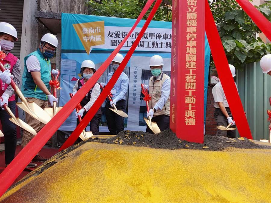 台南市第一座機車立體停車場舉行開工動土典禮。(洪榮志攝)