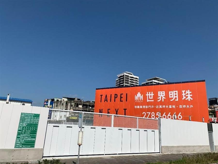 南港新開發基地,已逾十萬坪,將突破60萬坪樓地板面積。(圖/蔡惠芳攝)