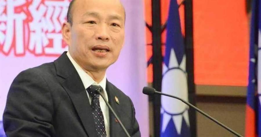 網路上流傳「反罷韓目前面對的困境及推動策略」,勸告高雄市長韓國瑜要道歉。(圖/報系資料照)
