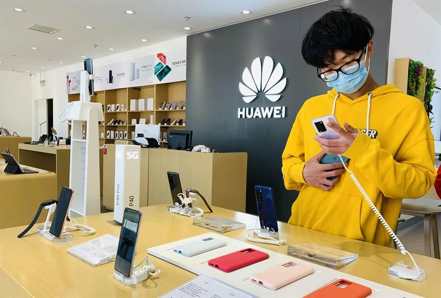 4月22日,在北京市海澱區的一家華為授權體驗店。(中新社)
