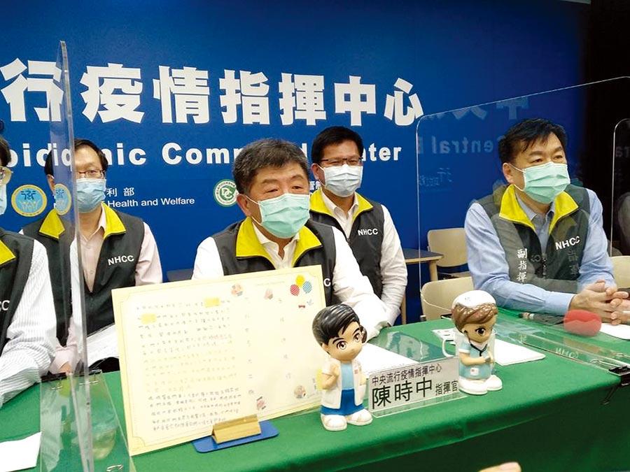 台灣兒童談防疫「頭頭是道」,陳時中:很感人。(資料照)