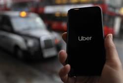 不到兩周 Uber再大幅裁員3000人