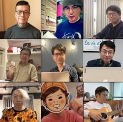 myfone行創獎呼應WFH風 評審大玩自拍居家創作