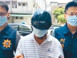 前國小家長會長持刀挾持志工搶郵局 今遭強盜罪起訴