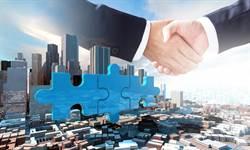 陸發布重磅文件 開放更多領域允外資控股