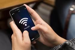 WiFi怎麼唸?原來一直都念錯