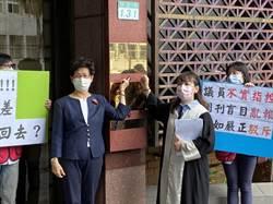 爆料虐待老人 照顧中心控告李慶元加重誹謗