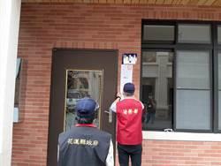 花蓮男違反居家檢疫挨罰10萬未繳 千萬別墅遭查封