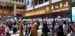 每天進出50萬人!台北車站大廳評估開放