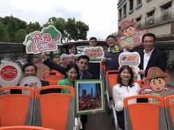 搶救國旅 推出高級商務車到府接送遊台灣