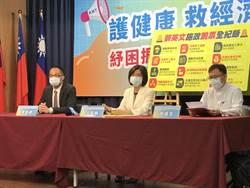 520就職 國民黨籲蔡英文:別用文青詞藻掩飾施政不力
