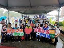 台南啟用3處新式智慧視障有聲號誌