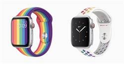 蘋果推出兩款Apple Watch彩虹錶帶 可搭配全新彩虹錶盤