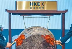 京東將於香港2次上市 預期下周聆訊618掛牌
