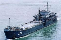 海軍鐵了心!廢鐵標售功勳艦「中海艦」