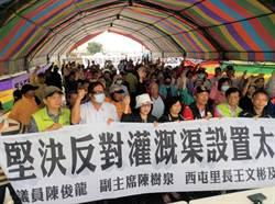 嘉南大圳上設太陽能板 居民反對