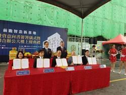 瑞儀等4家國內外廠商 簽約進駐高雄加工區新廠房