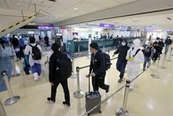 關島將台列入首波免簽計劃 陳時中:我國境管措施不變