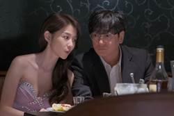 《路》井浦新讚唐鳳年輕有為 與邵雨薇互動飆高收視
