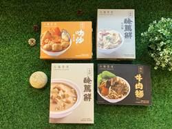 《觀光股》六福推常溫料理包 強攻宅經濟商機