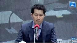 政院內閣人事記者會 新任發言人首次亮相