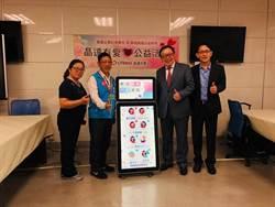晶達光電 捐贈200套產品燈箱宣導防疫