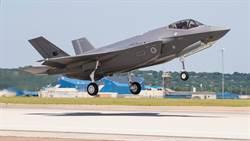 川普真不瞭 稱F-35主要由土耳其生產