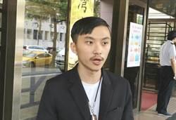 寄血衣給香港經貿處起訴 課審委員林致宇希望獲無罪